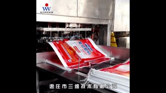 Full - automatic Packaging Machine for Compound Fertilizer