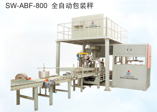 Fully Automatic Packaging Solution for BB Fertilizer of Fully Automatic Packaging Scale