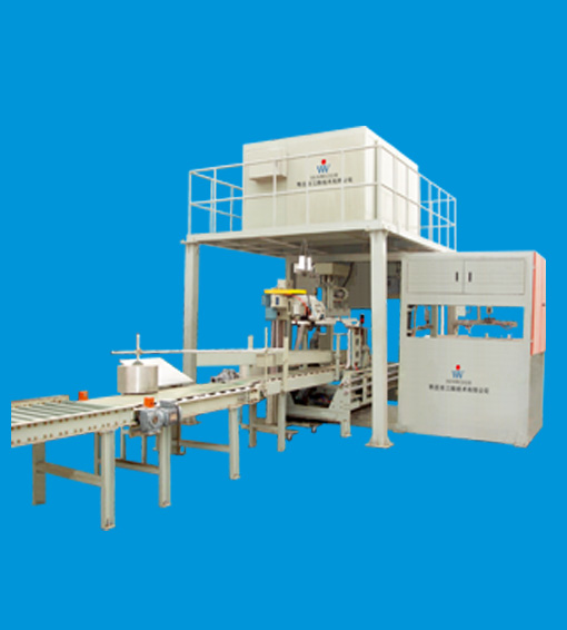 Particulate Material Packaging of Fully Automatic Packaging Machine