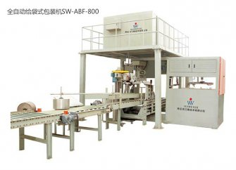 Spiral Feeding Full-automatic Packaging Machine