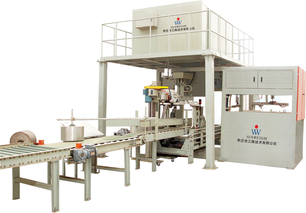 Zaozhuang Sunweigh fully automatic packaging machine