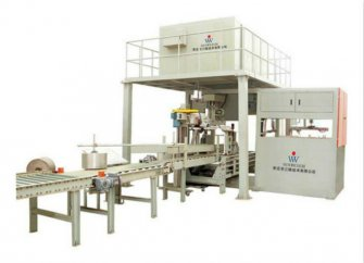 Solution of Powder Material Packaging for Automatic Packaging Machine