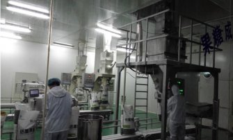 Binzhou Starch Sugar and Crystalline Fructose Packaging Production Line